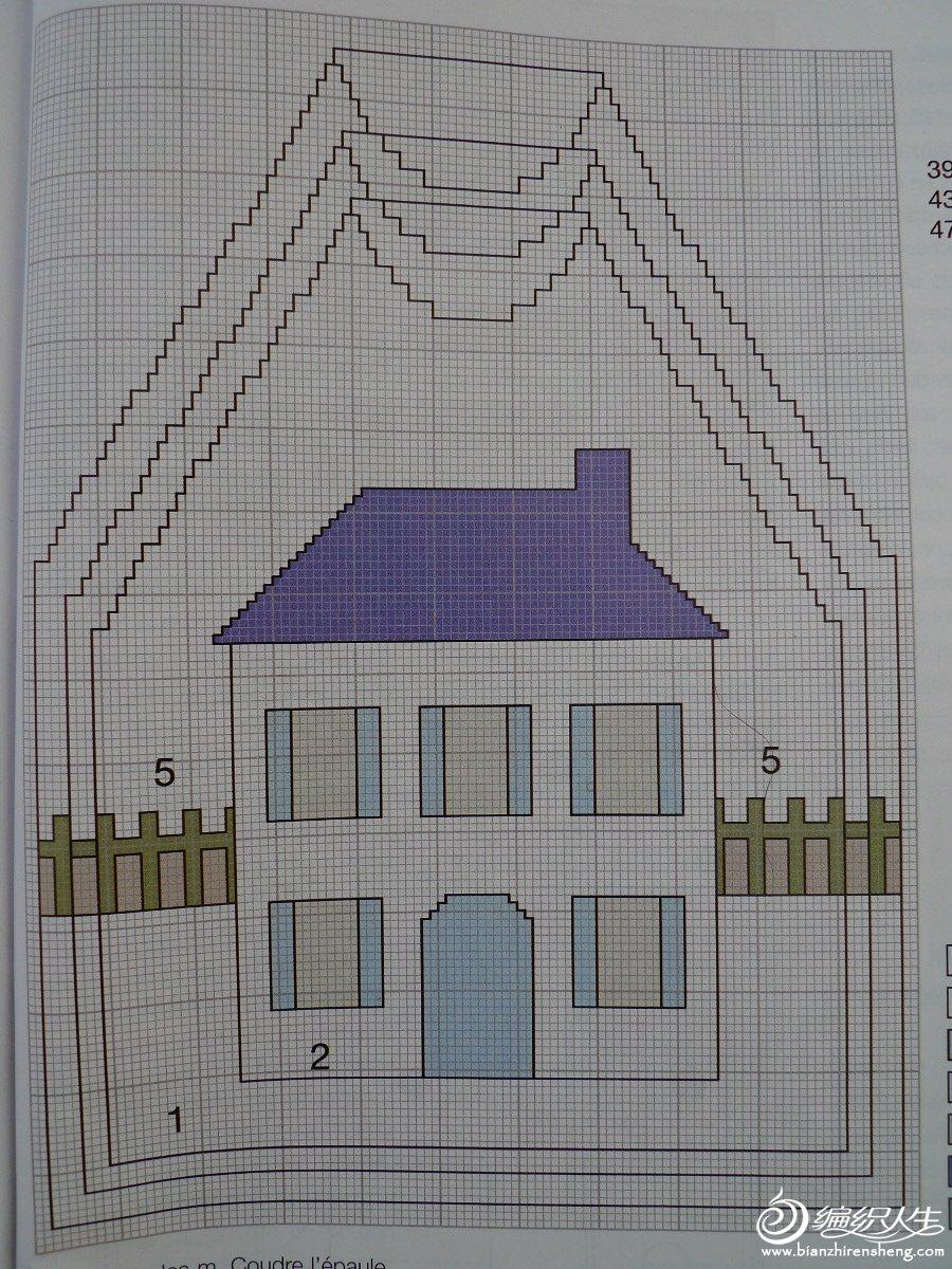 普罗旺斯2