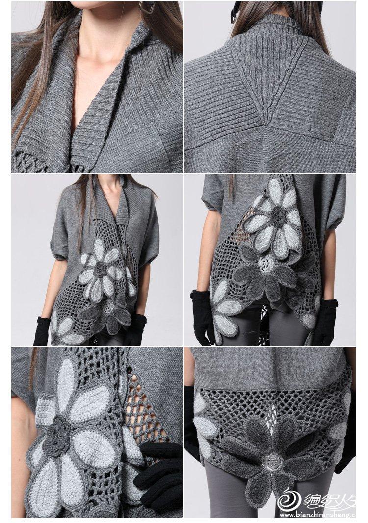 蝙蝠衫针织衫1-7.jpg
