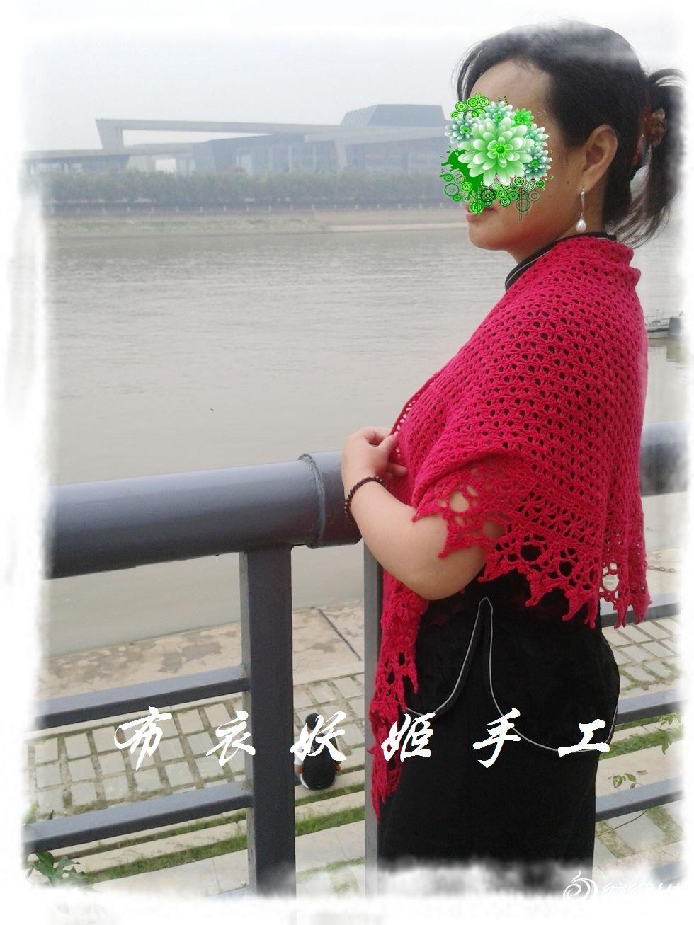 2012-09-23 11.4.jpg