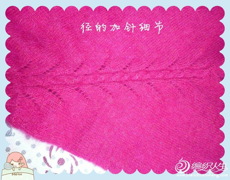 P1010832_副本.jpg