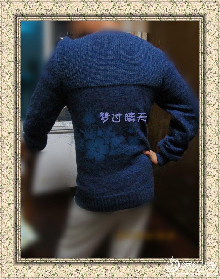IMG_0627_副本.jpg