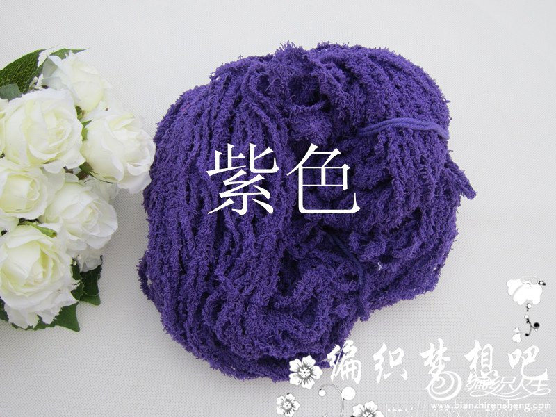 紫色_副本.jpg