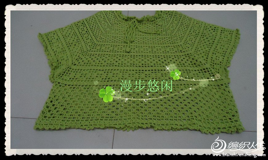 公主衫2.jpg