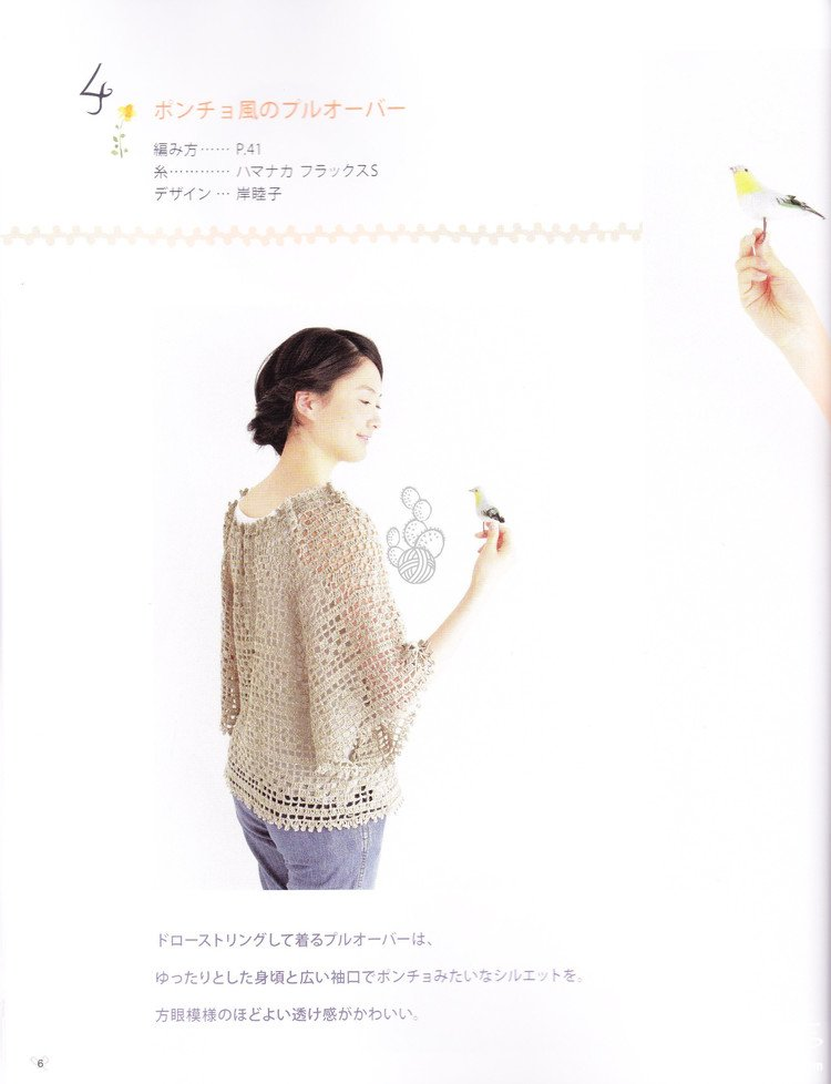 公主衫a.jpg