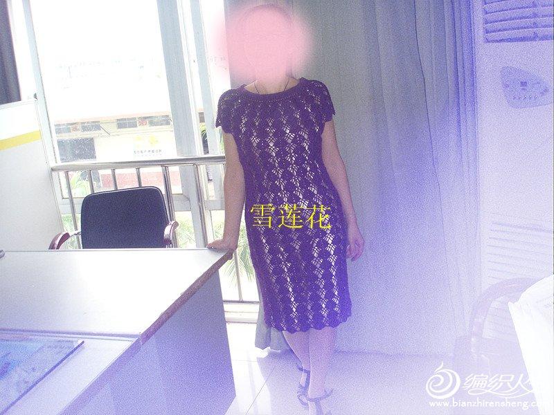 DSC00770_3.jpg
