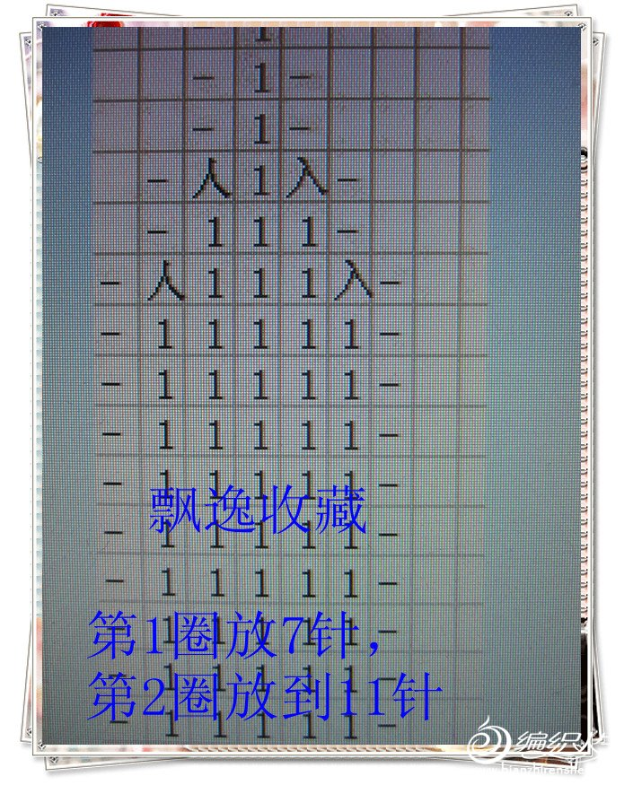 IMG_1571_副本.jpg
