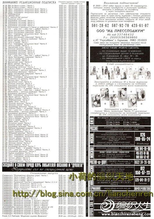 scan 36.jpg