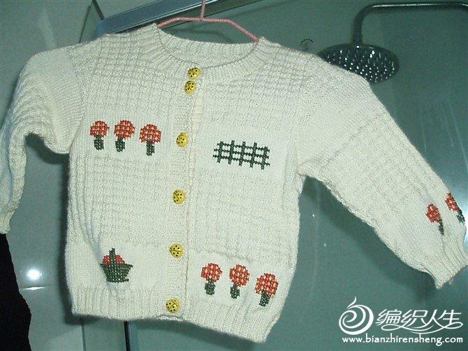 小孩毛衣.jpg
