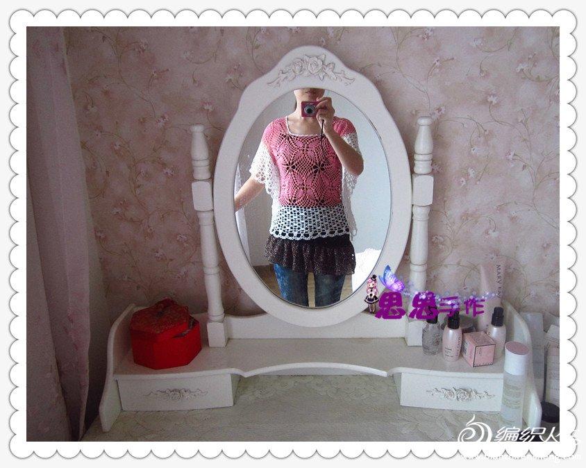 IMG_4377_����������4.jpg