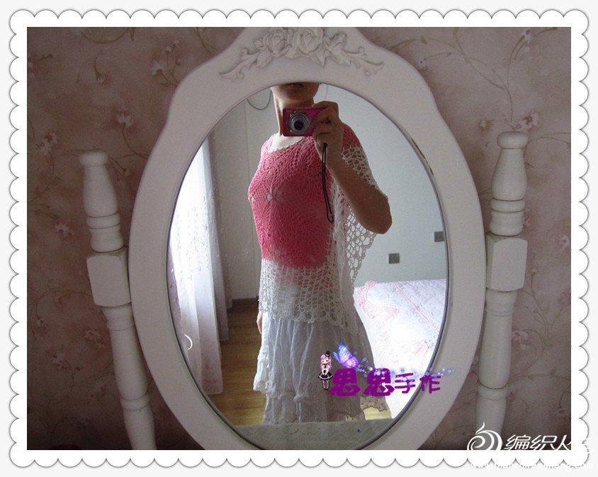 IMG_4370_����������5.jpg