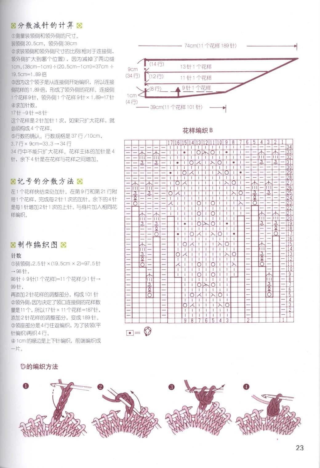 领子3.jpg