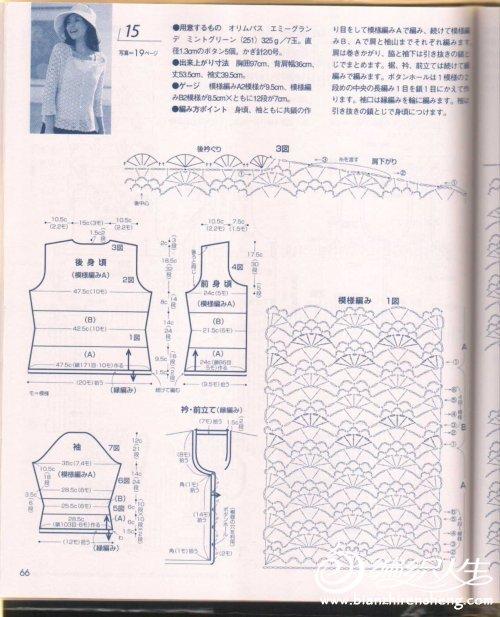 原图解2.jpg