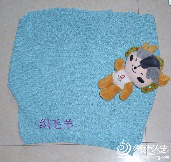 织毛羊2.jpg