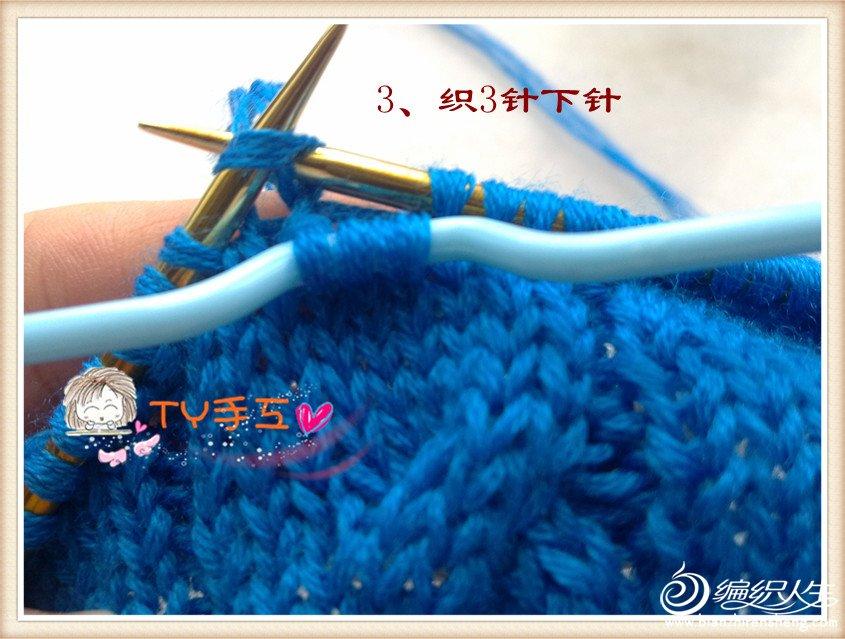 201209093280_副本.jpg