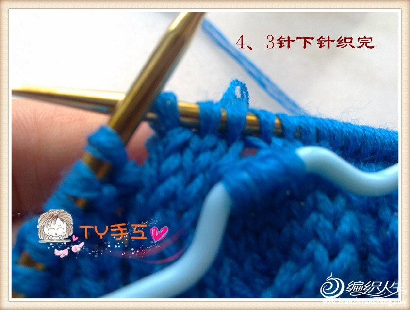 201209093283_副本.jpg