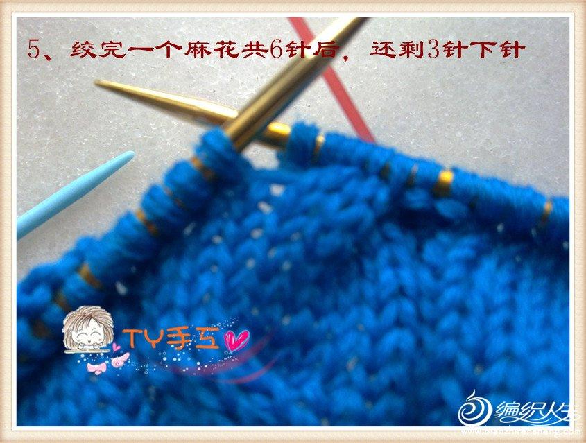 201209093298_副本.jpg