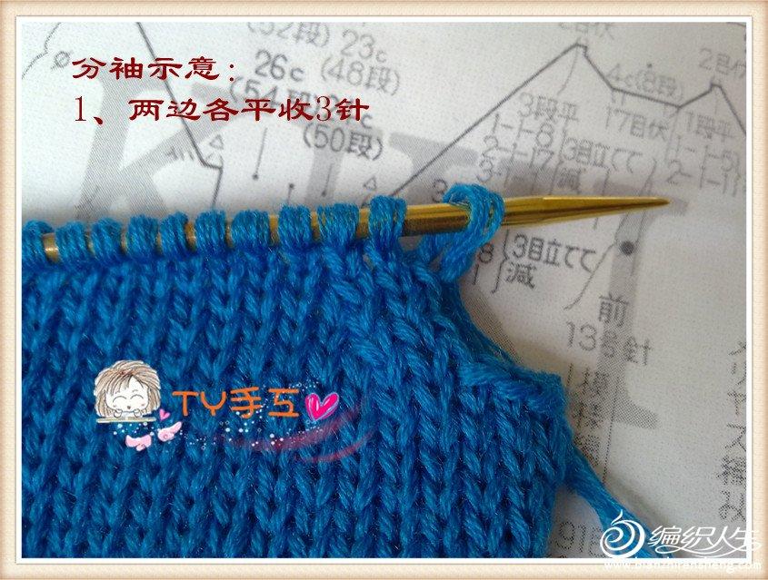 201209113308_副本.jpg