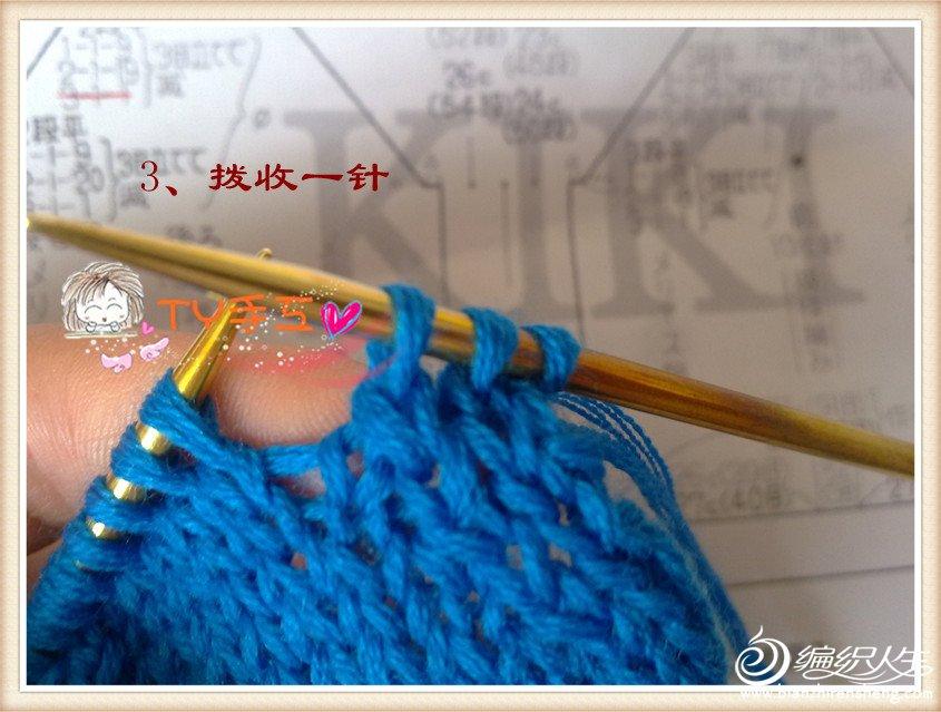 201209113311_副本.jpg