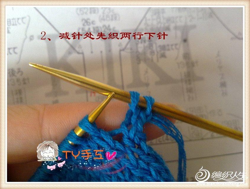 201209113309_副本.jpg