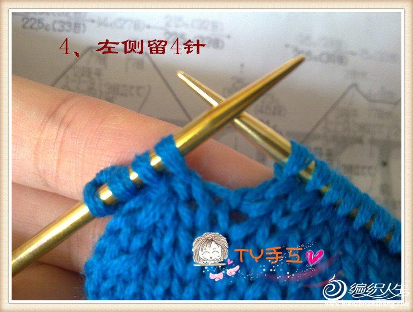 201209113312_副本.jpg