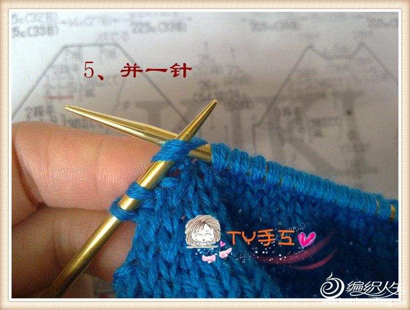 201209113313_副本.jpg