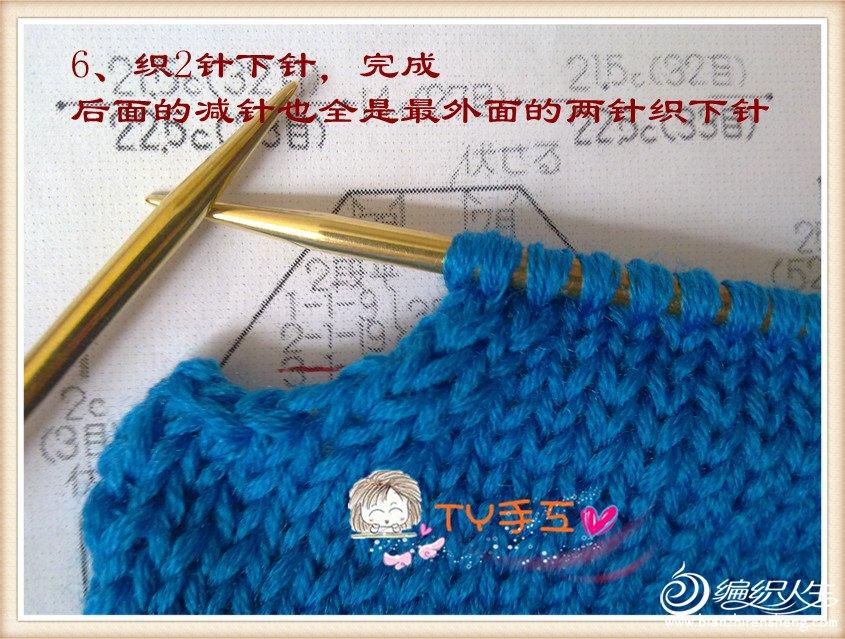 201209113315_副本.jpg
