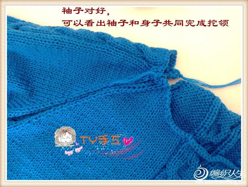 201209153352_副本.jpg