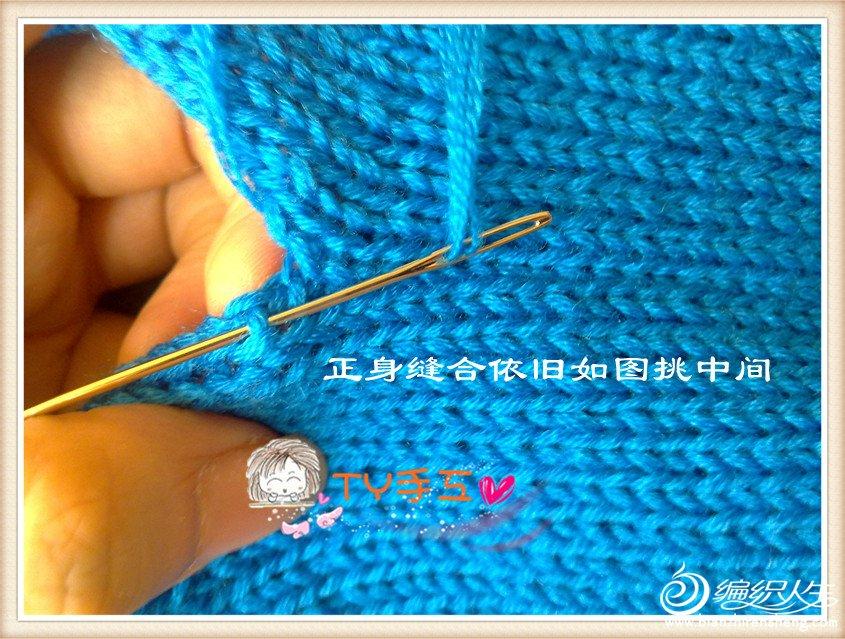 201209153368_副本.jpg