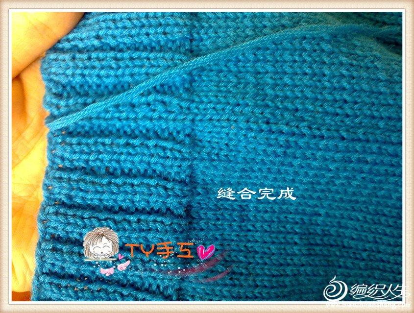 201209153374_副本.jpg