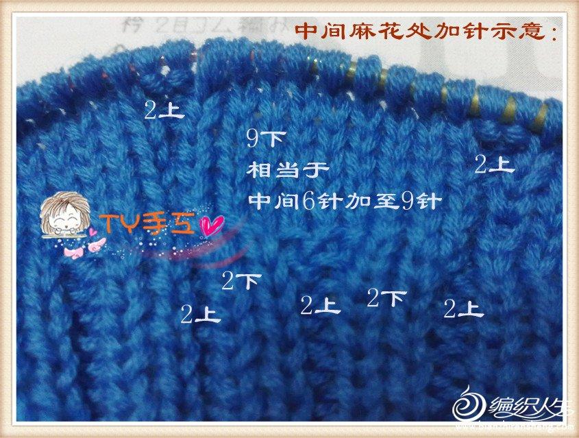 201209153377_副本.jpg