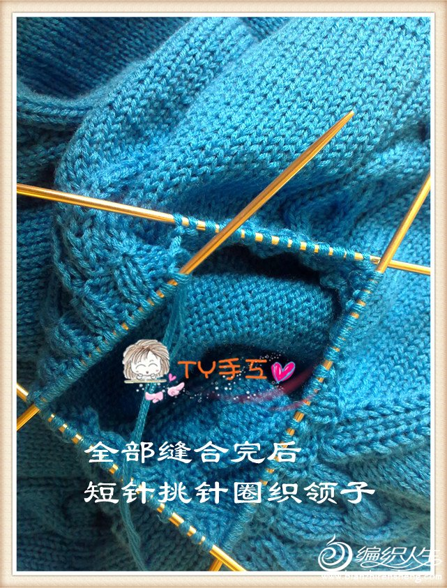 201209163379_副本.jpg