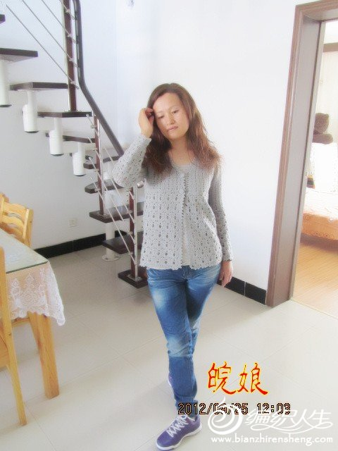 IMG_0069_conew1.jpg