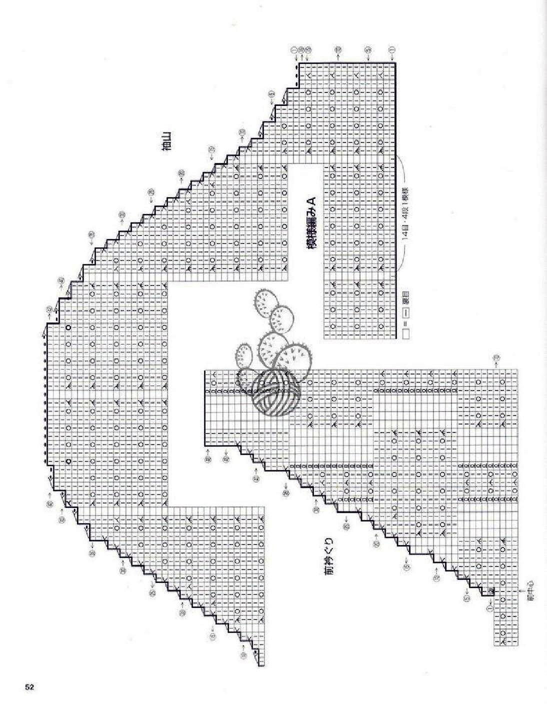 NV80258_page52_image1.jpg