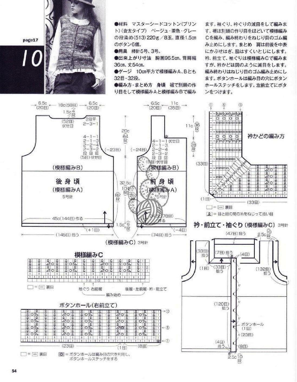 NV80258_page54_image1.jpg