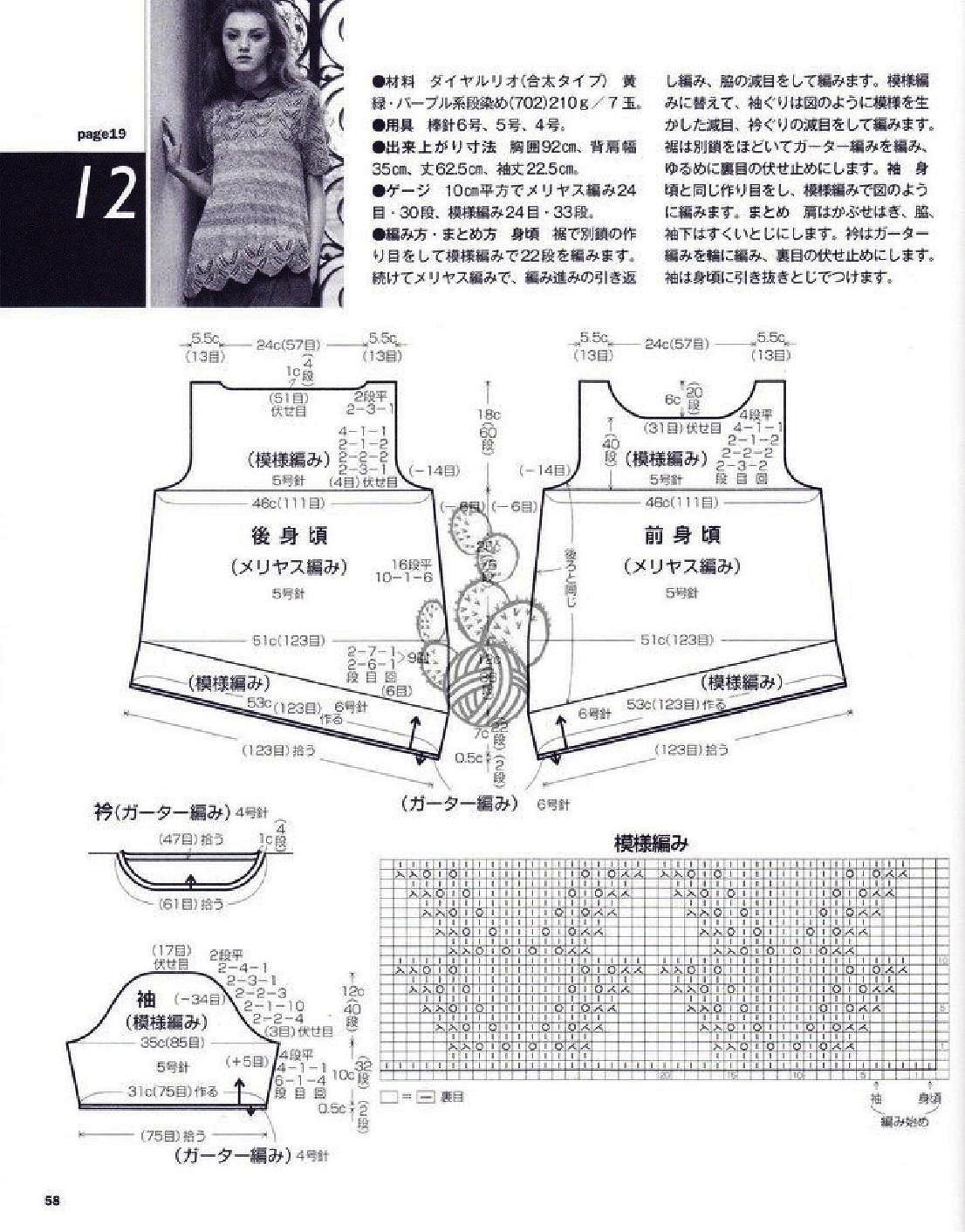 NV80258_page58_image1.jpg