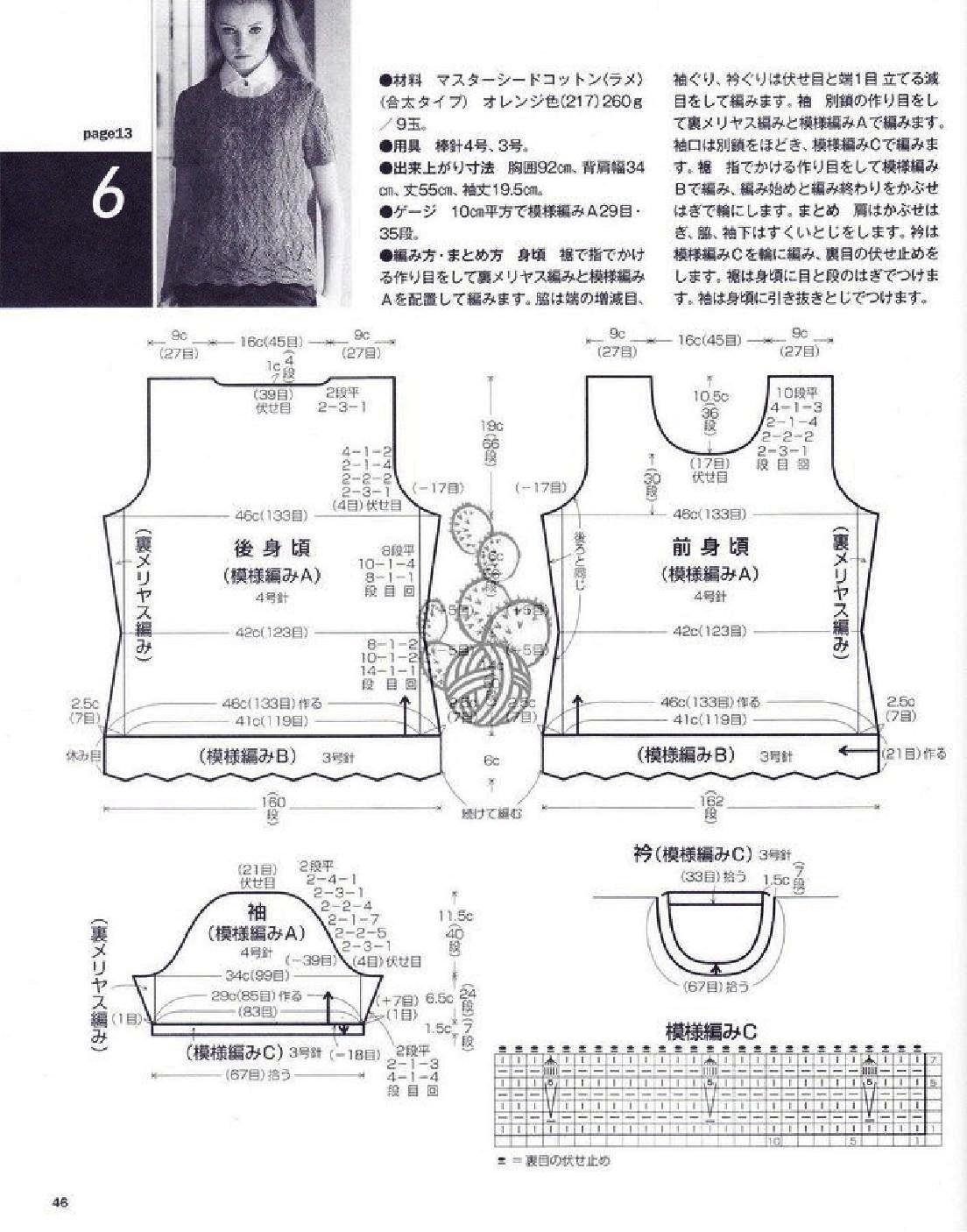 NV80258_page46_image1.jpg