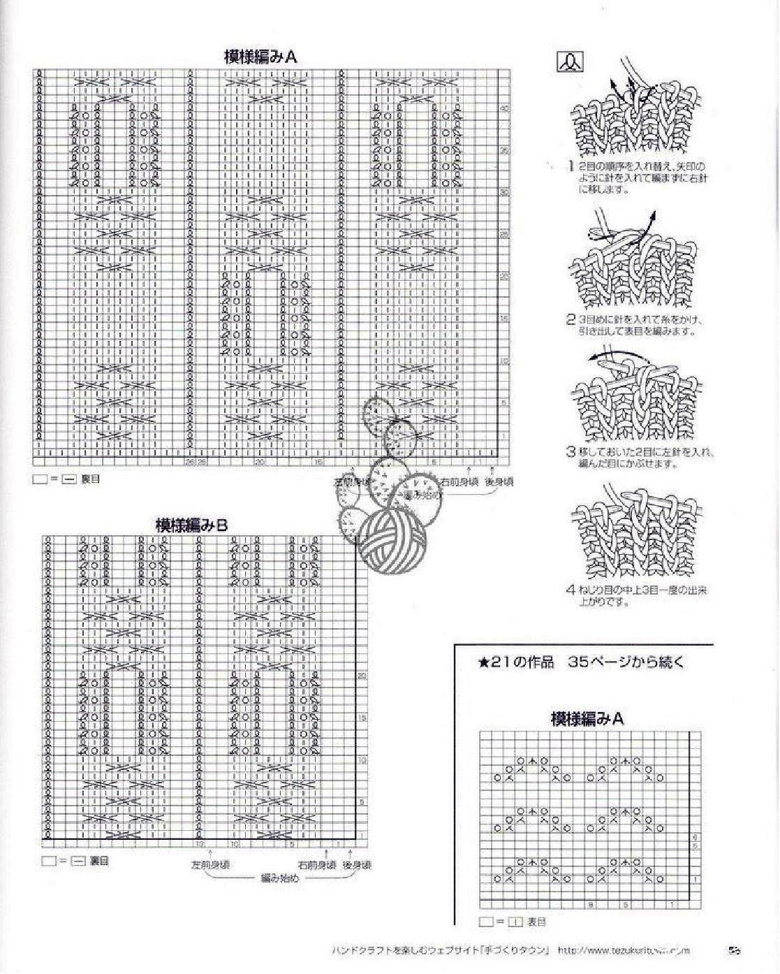 NV80258_page55_image1.jpg