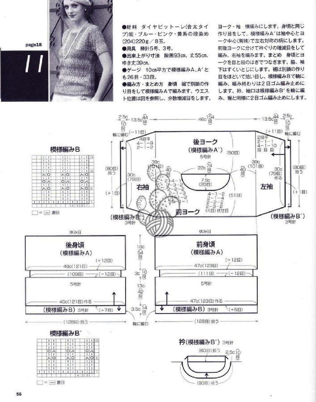 NV80258_page56_image1.jpg
