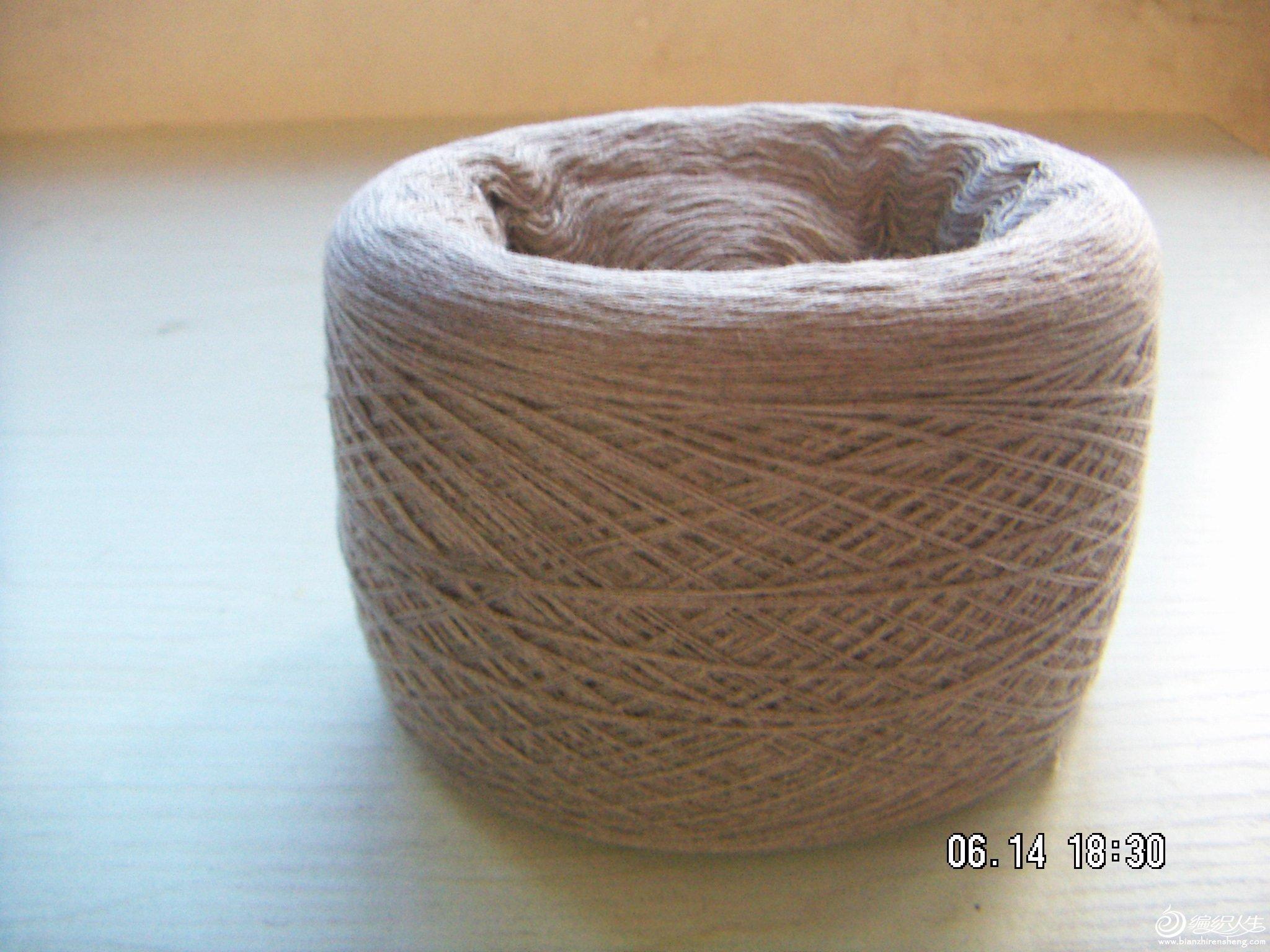 如意5.13线-羊毛混纺杏色