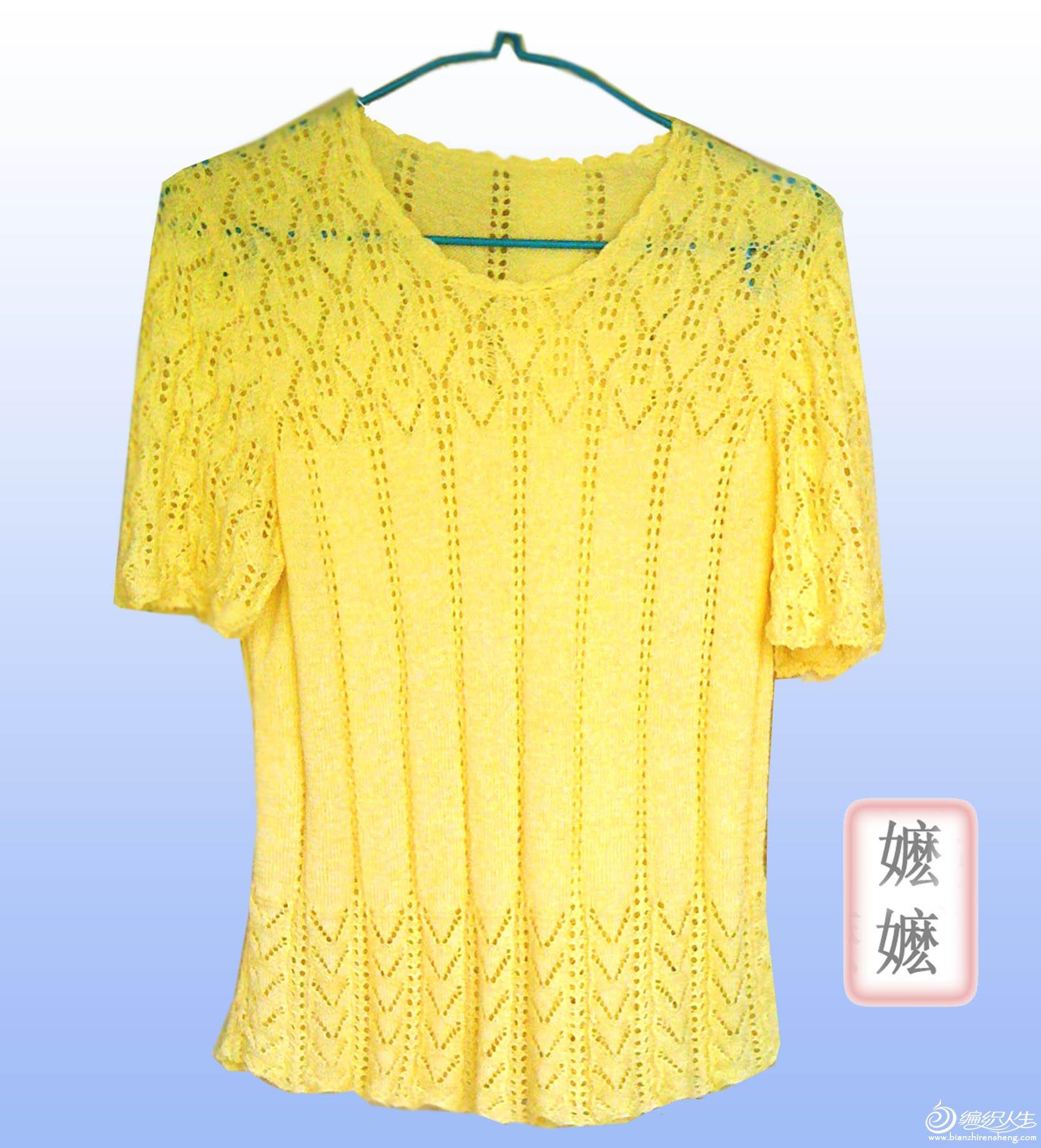 淡黄牛奶丝短袖.jpg
