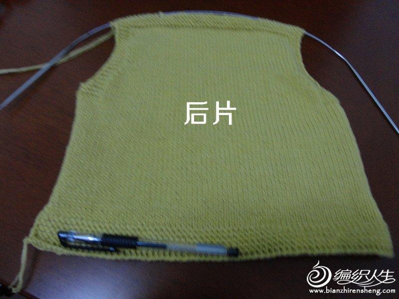 DSC00814_副本.jpg
