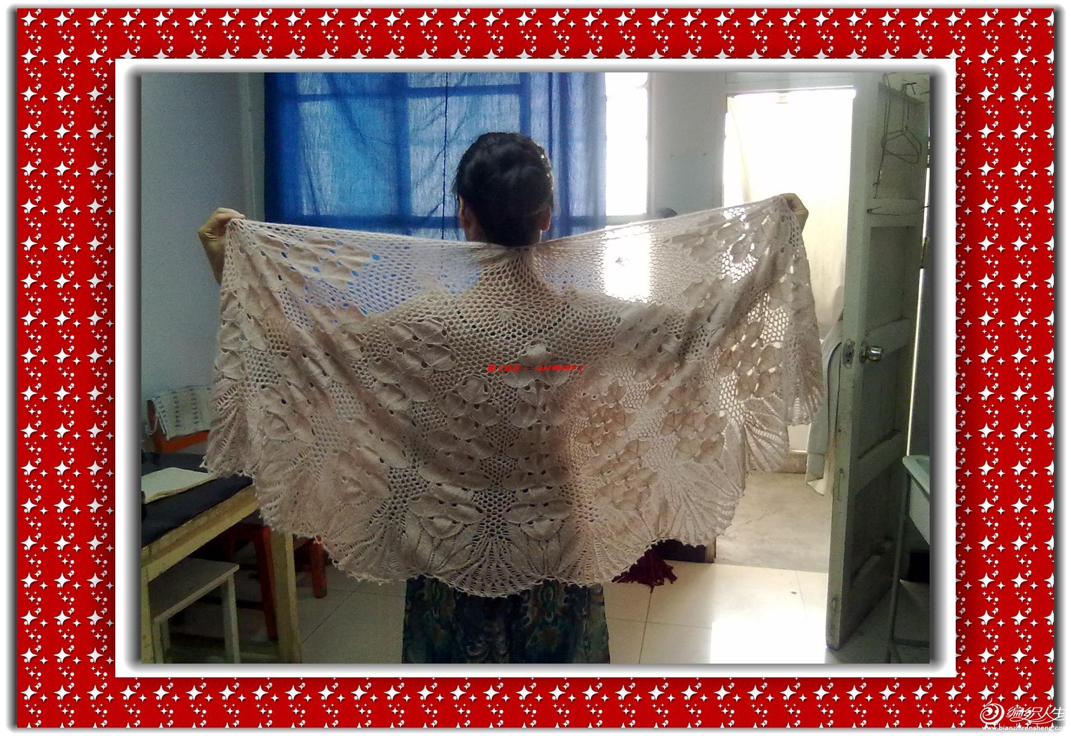 我的作品,羊绒线,4两。