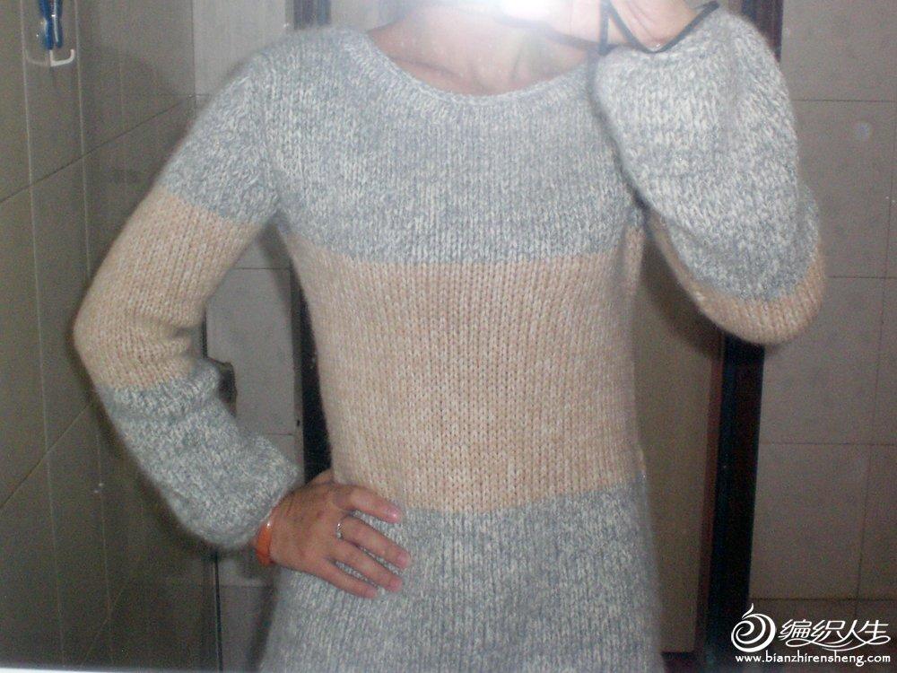 毛衣10.jpg