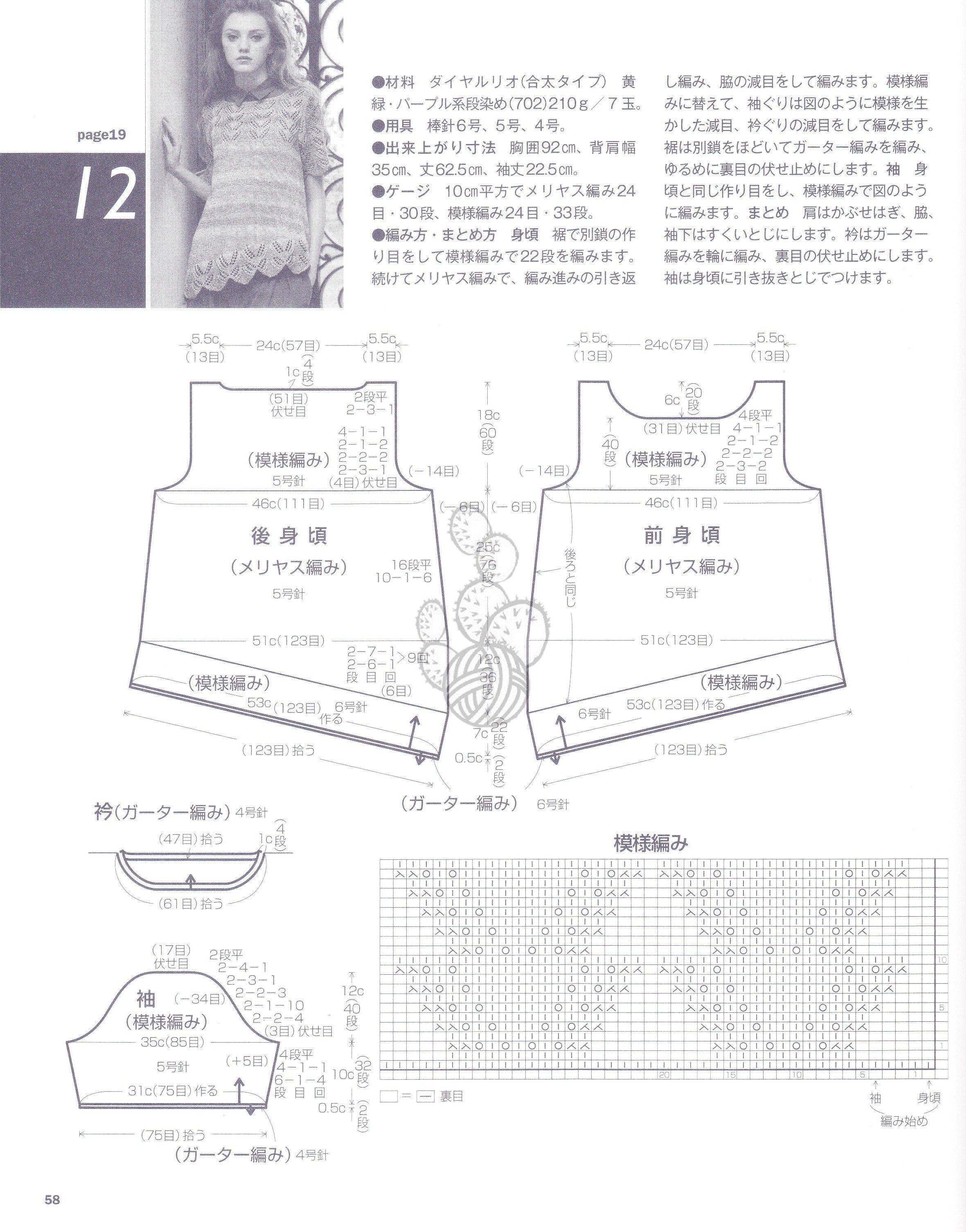 志田12-1.jpg
