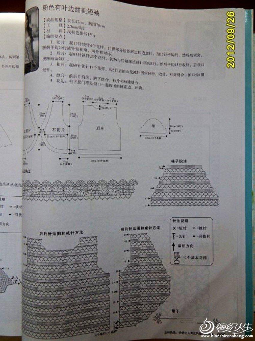 sdc13648_conew2.jpg