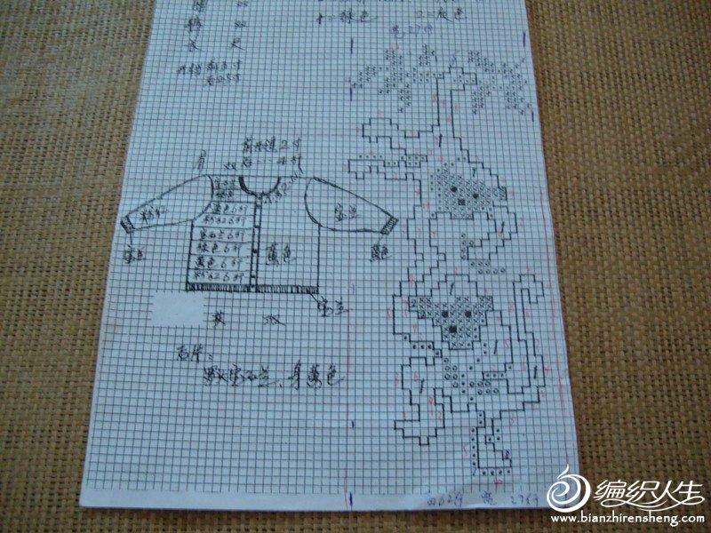 DSC01188_副本.jpg