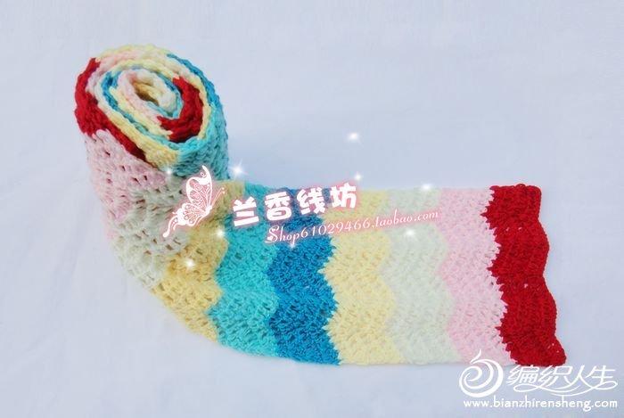 nEO_IMG_彩虹4.jpg