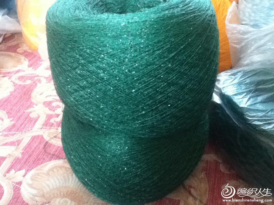 金丝棉线,也很漂亮