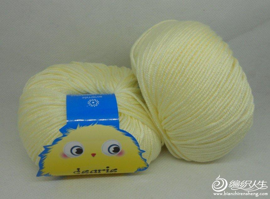 013奶黄.JPG
