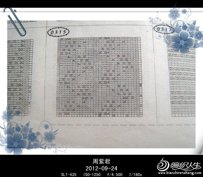 DSC00354_副本.jpg